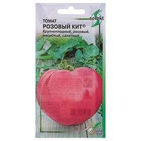 Семена Томат 'Розовый кит' Дом семян, раннеспелый, 15 шт (комплект из 10 шт.)