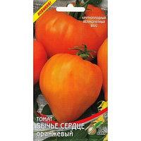 Семена Томат 'Бычье сердце' оранжевый, Дом семян, среднеспелый, 30 шт (комплект из 10 шт.)