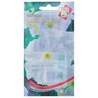 Семена цветов Петуния 'Снежный шар' Дом семян, О, 310 шт (комплект из 10 шт.)