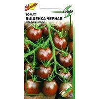 Семена Томат 'Вишенка черная' select, раннеспелый, 15 шт (комплект из 10 шт.)