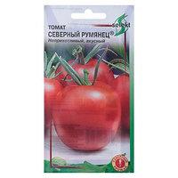 Семена Томат 'Северный Румянец' select, скороспелый, 30 шт (комплект из 10 шт.)