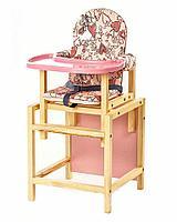 Стул-стол для кормления СЕНС-М СТД 07 пластиковая столешница Розовый