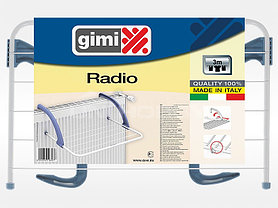 ПОДАРОК!!! Сушилка для белья GIMI 20 метров TOP Silver + RADIO сушилка на батарею 3 метра, фото 3