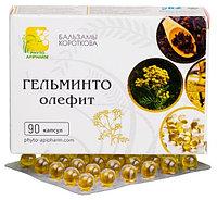 Гельминто-олефит бальзам масляный антипаразитарный, 90 капсул (халал)