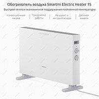 Обогреватель воздуха Smartmi Electric Heater 1S (2200 W)