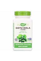 Готу Кола , Gotu kola Nature's way 950 мг 180 капсул