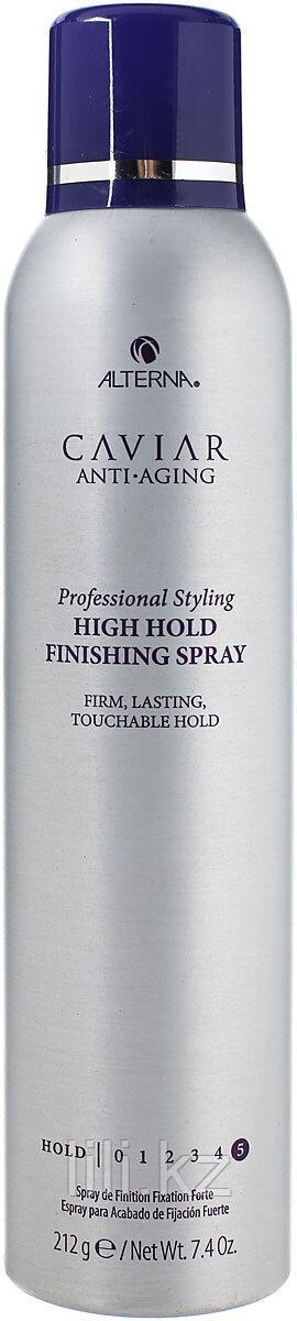 Лак сильной фиксации с антивозрастным уходом Professional Styling High Hold Finishing Spray - Back Bar 340 г