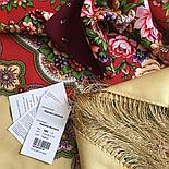 Павлопосадский платок Южное солнце 1652-4 (135х135 см), фото 3