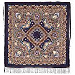Павлопосадский платок Русское раздолье 1619-5 (135х135 см), фото 7