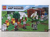 Конструктор LARI My world 11476 321 pcs. Minecraft. Майнкрафт