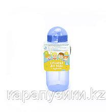 Детская бутылочка с трубочкой