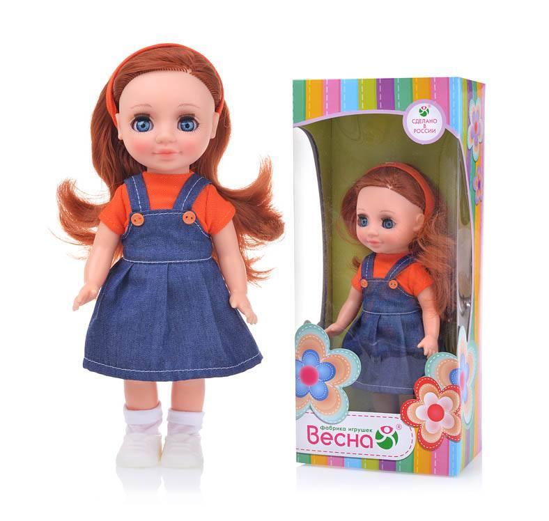 "Весна Кукла ""Ася 5"", 26 см"