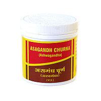Ашвагандха чурна  100г. (Ashwagandha Churna Vyas Pharmaceuticals)
