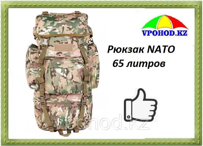 Рюкзак NATO 65 литров
