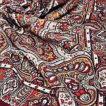 Павлопосадский платок Ларец самоцветный 762-5 (146х146 см), фото 4