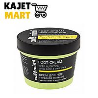 """КМС Крем для ног """"Глубокое питание"""" масло какао и иланг-иланг, 110 мл."""