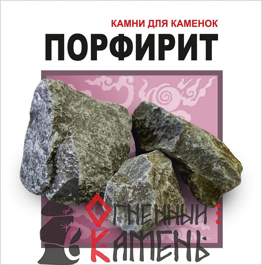 Камни для бань,саун и каминов - Порфирит - фото 1