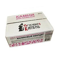Камень Кварцит малиновый (20кг, коробка)