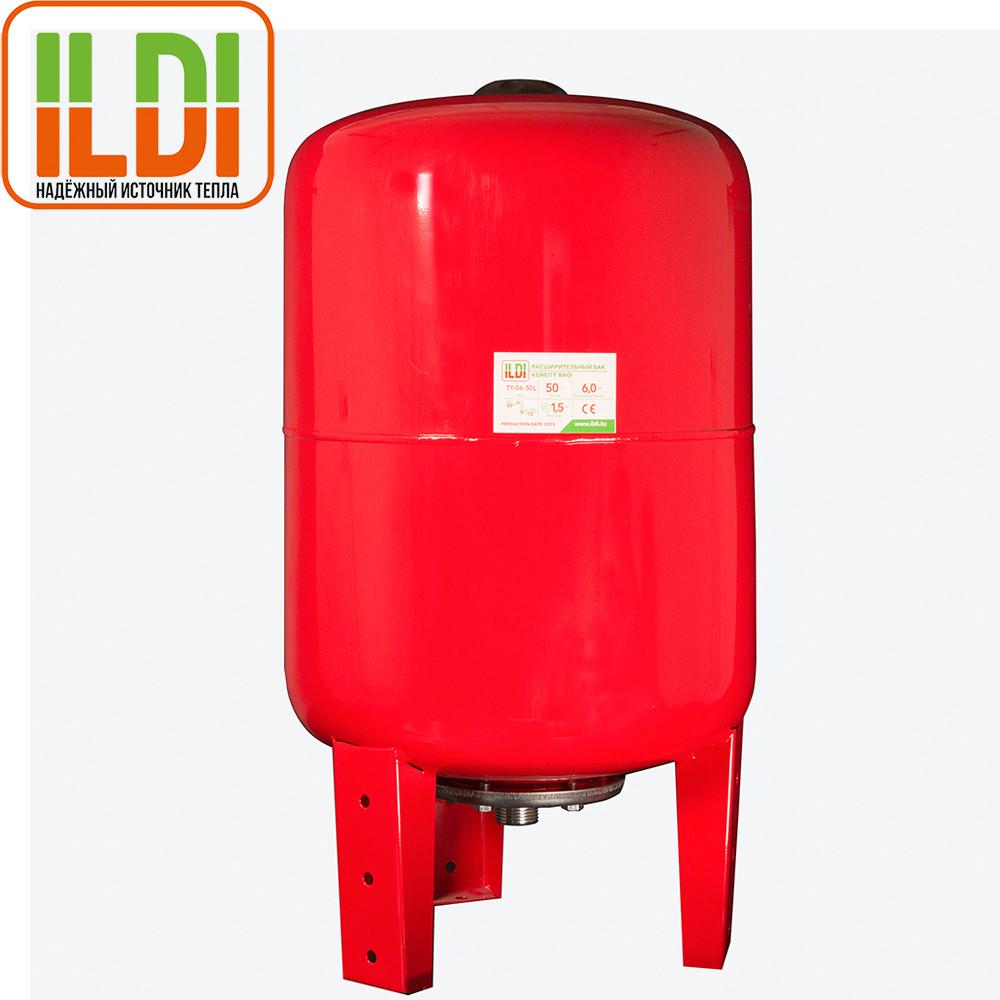 Расширительный бак ILDI TY-06-50L - фото 1