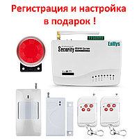 Сертифицированная GSM сигнализация