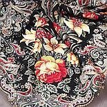Павлопосадский платок Цветочный калейдоскоп 1789-9 (146х146 см), фото 9