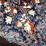 Павлопосадский платок Цветочный калейдоскоп 1789-9 (146х146 см), фото 10