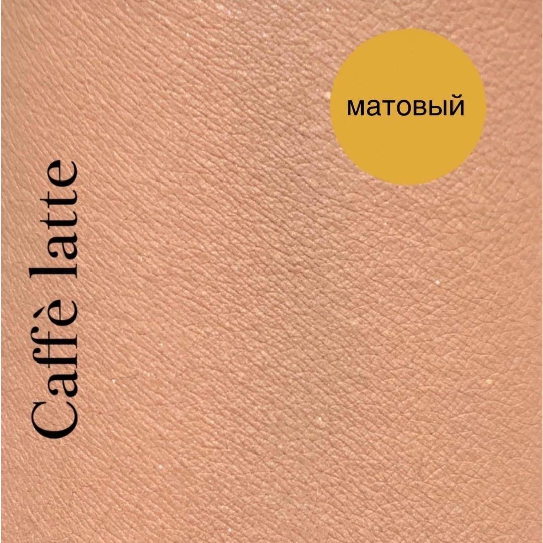 Минеральные тени ANAmi. Матовые Caffe latte