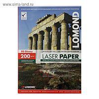 Фотобумага для лазерной печати А4 LOMOND, 310341, 200 г/м², 250 листов, двусторонняя, глянцевая