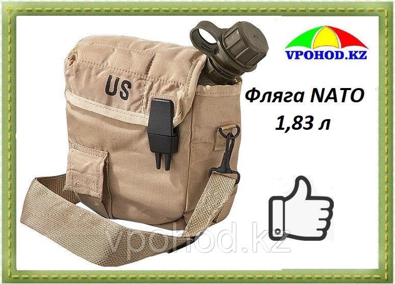 Фляга NATO 1,83 л