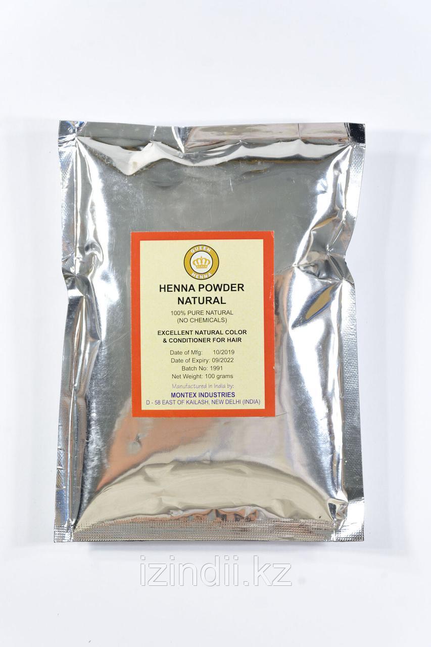 Хна натуральная, Henna Powder Natural, 100гр
