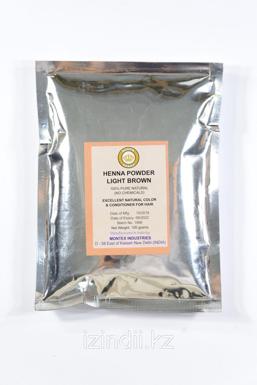 Хна светло-коричневая, Henna powder light broun, 100гр