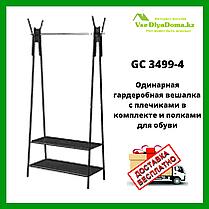 Ординарная гардеробная вешалка GC 3499-4 Giant Choice, фото 2