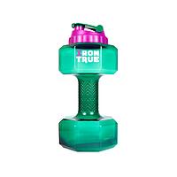 Бутылка-гантеля Iron True, емкость 2200 мл
