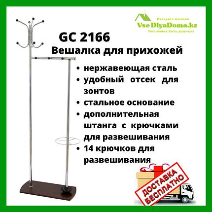 Вешалка для прихожей GC 2166, фото 2