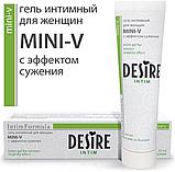 ГЕЛЬ ДЛЯ ЖЕНЩИН DESIRE MINI-V 30 мл с эффектом сужения, фото 3