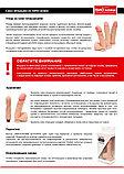 Пикантные Штучки - реалистичный страпон с вибрацией, 16х4 см (Только доставка), фото 4