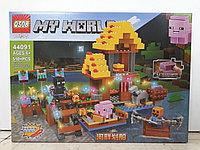 Конструктор QS08 My world 44091 510 pcs. Minecraft. Майнкрафт