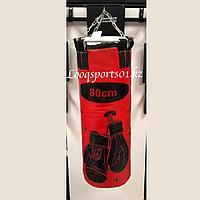 Боксерский мешок (груша) баннер, опилки, 80 см