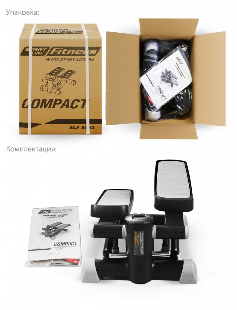 Степпер Compact SLF - фото 5