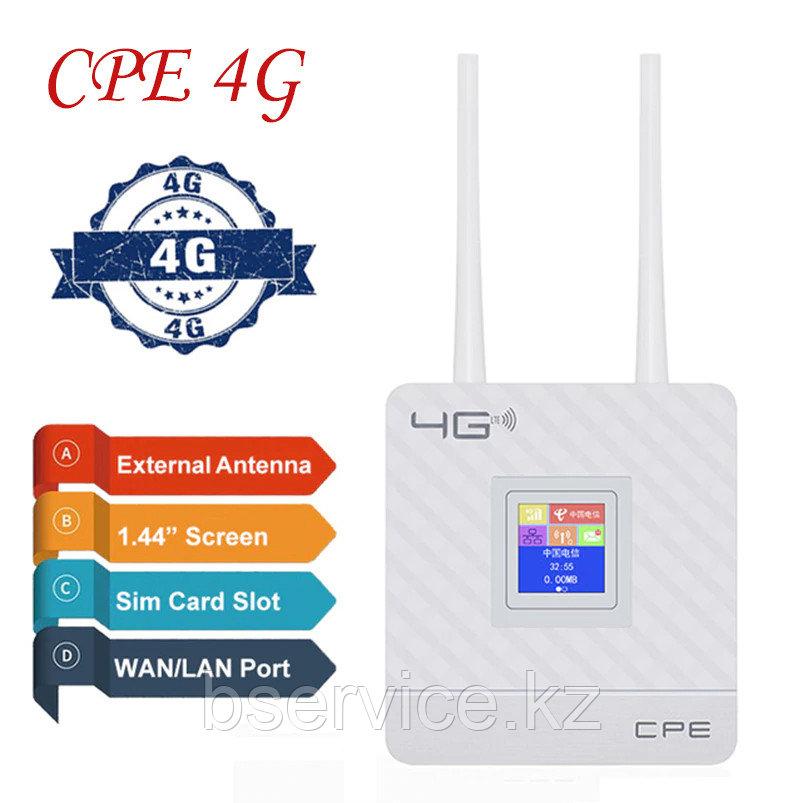 4G LTE модем CPE с Wi-Fi роутером