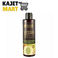 ЭС Шампунь для волос Защита цвета для окрашенных волос 250 мл.