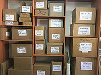 Кoробки картонные, размер 42*34*33