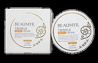 Beaumyr Twinkle Snail Cream Питательный Крем с Улиткой и Ниацинамидом 100мл.