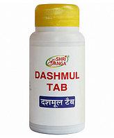 Дашамул, смесь десяти корней 100 таб, Dashmul, Shri Ganga