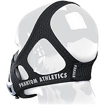 Тренировочная спортивная маска Phantom Athletics, фото 3