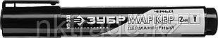 МП-300 черный, перманентный  маркер, заостренный наконечник, ЗУБР