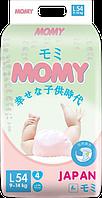 Подгузники Momy ( 9-14 кг)