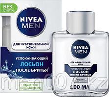 Nivea Men для чувствительной кожи (лосьон после бритья) (успокаивающий) 100 мл