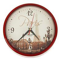 """Часы настенные, серия: Город, """"Париж"""", бордовый обод, 23х23 см"""