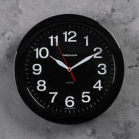 """Часы настенные круглые """"Классика"""", чёрный обод, 29х29 см"""